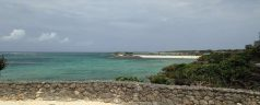 3 magnifiques plages à découvrir sur l'archipel japonais Okinawa