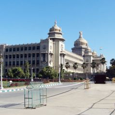 Bangalore : le guide touristique complet