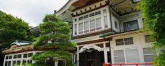 Fujiya_Hotel_Hakone